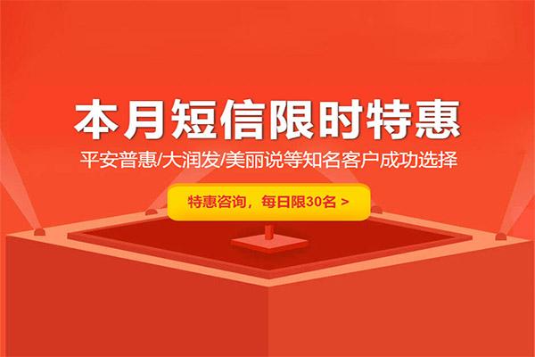 <b>移动短信平台需要如何进行软性营销</b>